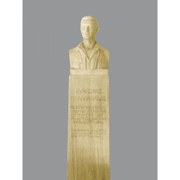 ΜΑΡΜΑΡΙΝΗ ΠΡΟΤΟΜΗ Επιγραφές σε μάρμαρο, γρανίτη, ξύλο - Εργαστήριο Γλυπτικής - e-sculpture.gr