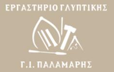e-sculpture.gr